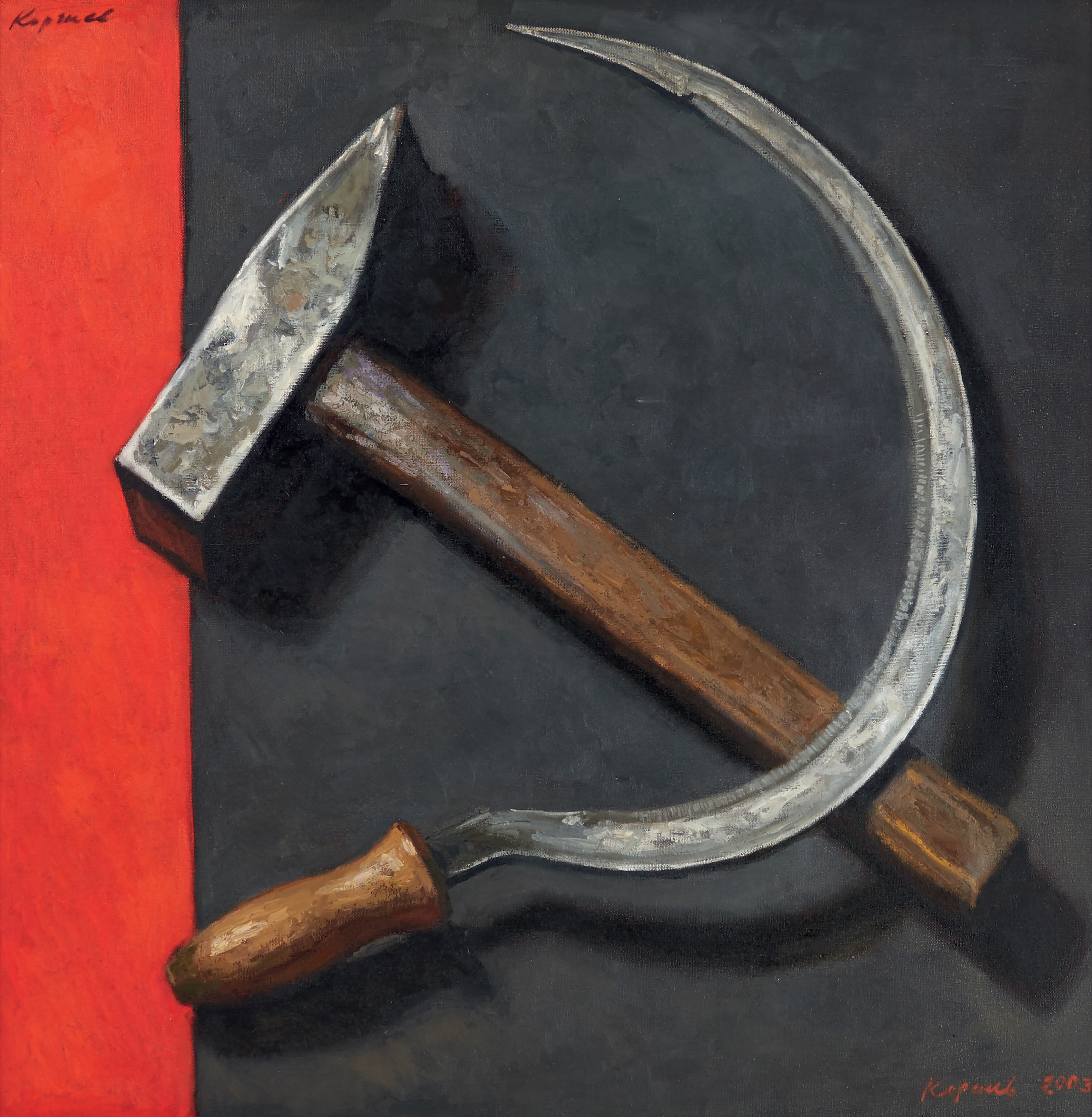 paintings russian woman with sickle Protest art in the era of donald trump has yielded some truly  the gop,  however, the o is replaced by a soviet-era hammer and sickle.